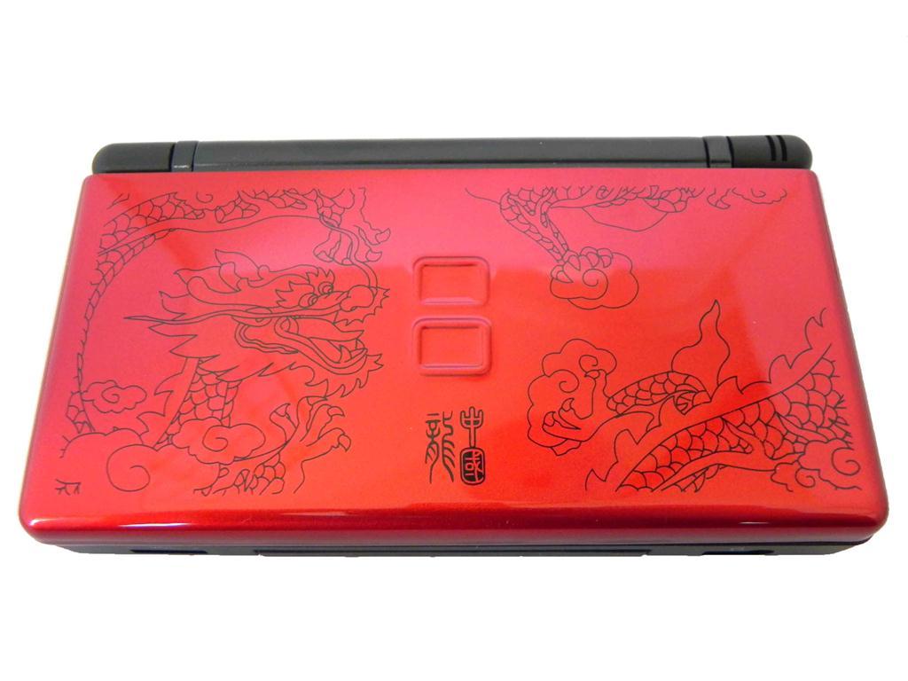 http://karols-versand-shop.de/pics/ebay/Nintendo%20DS%20Lite%20Gehaeuse%20Dragon%202.jpg